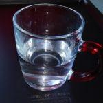Symbolfoto Wasser